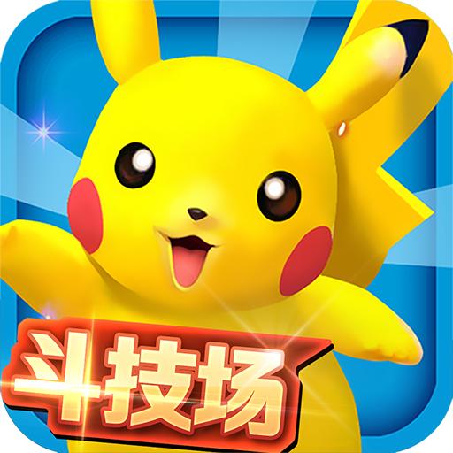 口袋训练师_口袋妖怪3DS